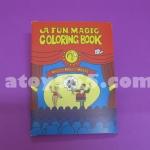 สมุดระบายสี หรือ หนังสือมหัศจรรย์ (A fun magic color book)