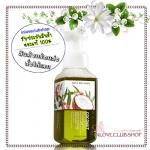 Bath & Body Works / Gentle Foaming Hand Soap 259 ml. (Coconut Eucalyptus)