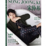 Preorder Preorder Photobook Song joon ki exclusive