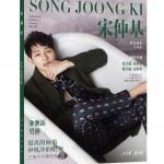 Preorder Preorder Photobook Song joon ki exclusive