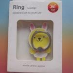 แหวนติดโทรศัพท์ #1112-023