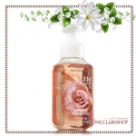 Bath & Body Works / Gentle Foaming Hand Soap 259 ml. (Warm Vanilla Sugar)