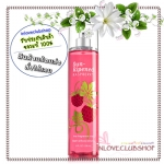 Bath & Body Works / Fragrance Mist 236 ml. (Sun-Ripened Raspberry) *Flashback Fragrance