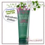Bath & Body Works / Body Wash With Olive Oil 296 ml. (Mint Leaf & Bergamot) *Limited Edition