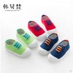 รองเท้าเด็ก *กรุณาระบุความยาวเท้าเด็กที่หมายเหตุ*ตอนสั่งซื้อ-มีไซต์สั่งได้ 26-30