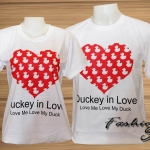 เสื้อยืดคู่รัก ducky inlove คู่ละ