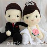 ตุ๊กตาแต่งงาน ท่านั่ง