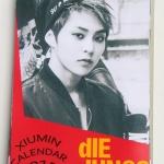 ปฎิทิน EXO Xiumin Jungs