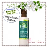 Bath & Body Works / Body Lotion 230 ml. (CocoShea Cucumber) *Limited Edition