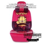 GARFIELD-ชุดผ้าคลุมเบาะรถยนต์ (4 สี)
