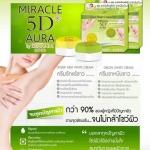 Clear Dark Cream Set Miracle 5D Aura by Zennara Gold