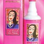 อายูร่า พิ้งค์เลดี้ Ayura Pinklady 750 ซีซี.เครื่องดื่มสมุนไพรเหมาะสำหรับสตรีที่รักสุขภาพ ต้องการให้เลือดลมดี ผิวพรรณเปล่งปลั่ง มีน้ำมีนวลอีกครั้ง