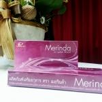 MERINDA เมอรินด้า สำหรับผู้หญิงยุคใหม่ บำรุงให้ ฟิต กระชับ ระงับกลิ่น แฟนติดใจ อกสวยเด้งทันใจ!!