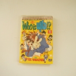 Who is ฟุโอ เล่ม 1