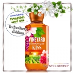 Bath & Body Works / Shower Gel 295 ml. (Vineyard Champagne Kiss) *Limited Edition