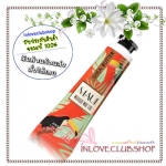 Bath & Body Works / Hand Cream 29 ml. (Maui Mango Mai Tai)