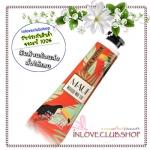 Bath & Body Works / Hand Cream 29 ml. (Maui Mango Mai Tai)