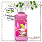 Bath & Body Works / Shower Gel 295 ml. (Plumeria) *Exclusive