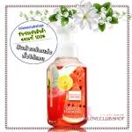 Bath & Body Works / Gentle Foaming Hand Soap 259 ml. (Watermelon Lemonade)