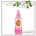 Bath & Body Works / Travel Size Fragrance Mist 88 ml. (Mango Tango Twist) *Limited Edition