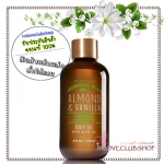 Bath & Body Works / Body Oil with Olive Oil 176 ml. (Almond & Vanilla) *Limited Edition