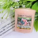 Yankee Candle / Samplers Votives 1.75 oz. (Market Blossoms)