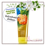Bath & Body Works / Ultra Shea Body Cream 226 ml. (Golden Pineapple Luau) *Limited Edition