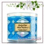 Bath & Body Works Slatkin & Co / Candle 14.5 oz. (Brazilian Blue Waters)