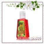 Bath & Body Works / PocketBac Sanitizing Hand Gel 29 ml. (Brazil Pineapple Punch)
