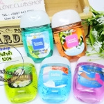 Bath & Body Works / PocketBac Sanitizing Hand Gel 29 ml. Pack 5 ขวด (Mix 5 Scent #Sunny Escape)