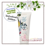 Bath & Body Works / Travel Size Body Cream 70 g. (Island White Sand) *Limited Edition