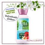 Bath & Body Works / Body Lotion 236 ml. (Aloha Waterfall Orchid) *Limited Edition