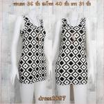 Dress2087 เดรสแฟชั่น ผ้าเนื้อดีหนาสวยยืดขยายได้เยอะ โทนสีขาวดำ ลายกราฟฟิค