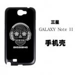 Case Bigbang Samsung GALAXY the Note2