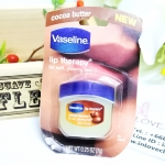 Vaseline Lip Therapy Lip Balm 7 g. (Cocoa Butter)