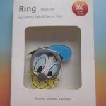 แหวนติดโทรศัพท์ #1112-020