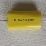 ตัว C เสียงแหลม 2.2uF