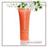 H2O Plus / Moisturizing Body Balm 240 ml. (Blushing Orange)