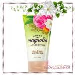 Bath & Body Works / Shea & Fruit Body Scrub 226 g. (Sweet Magnolia & Clementine) *Limited Edition