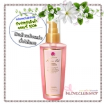 Fernanda / Fragrance Hair Oil 120 ml. (Pink Euphoria)