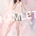 พร้อมส่ง - Hamlet เสื้อกล้ามลายกระต่ายในถ้วยน้ำชา สีชมพู