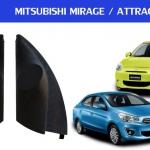 หูช้าง MITSUBISHI AMIRAGE/ATTRAGE