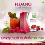 ศูนย์จำหน่าย Fidano Detox ไฟดาโนะ ดีท็อคซ์ by Co.B9 ผลิตภัณฑ์เสริมอาหารของเนย โชติกา เพราะสุขภาพที่ดี เริ่มต้นที่การขับถ่าย