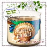 Bath & Body Works Slatkin & Co / Candle 14.5 oz. (Mahogany Coconut)
