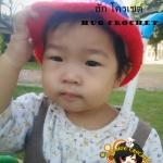 หมวกไทยแลนด์