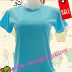 เสื้อเปล่าสีฟ้า คอกลม Size M