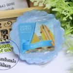 Yankee Candle / Tarts Wax Melts 22 g. (Surf's Up)