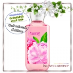 Bath & Body Works / Shower Gel 295 ml. (Peony) *Flashback Fragrance