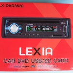 DVD LEXIA ทุกรุ่น