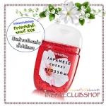 Bath & Body Works / PocketBac Sanitizing Hand Gel 29 ml. (Japanese Cherry Blossom)